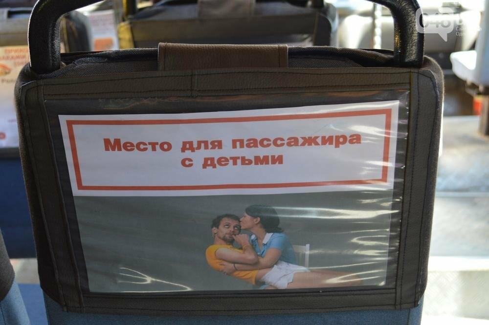 """В маршрутках Одессы появился свой """"железный трон"""" (ФОТО), фото-9"""