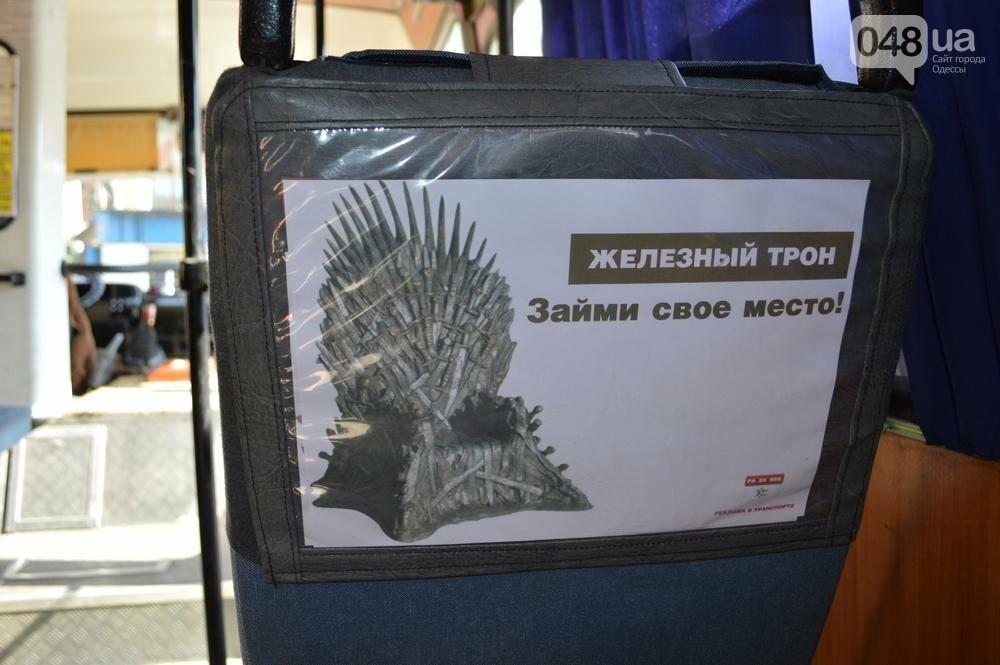 """В маршрутках Одессы появился свой """"железный трон"""" (ФОТО), фото-5"""