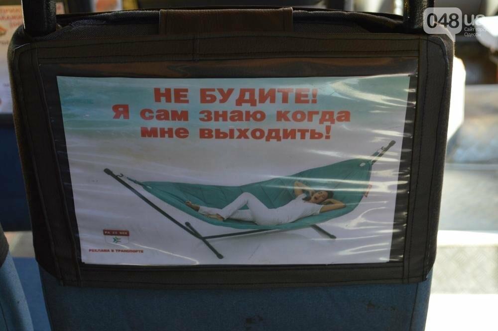 """В маршрутках Одессы появился свой """"железный трон"""" (ФОТО), фото-8"""