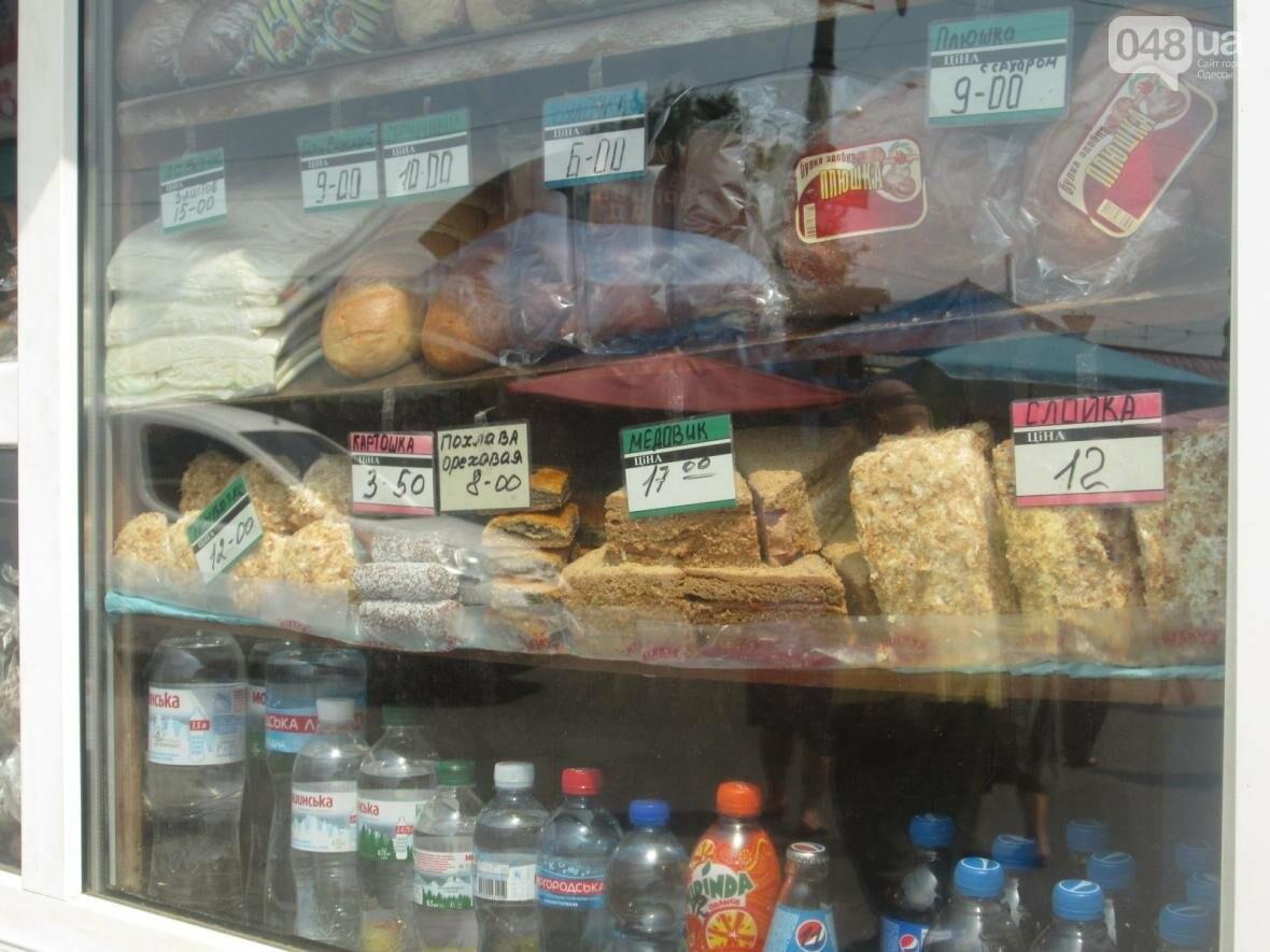 Как съесть и выжить или где в Одессе продают безопасную шаурму (ФОТО, ОБЗОР), фото-6