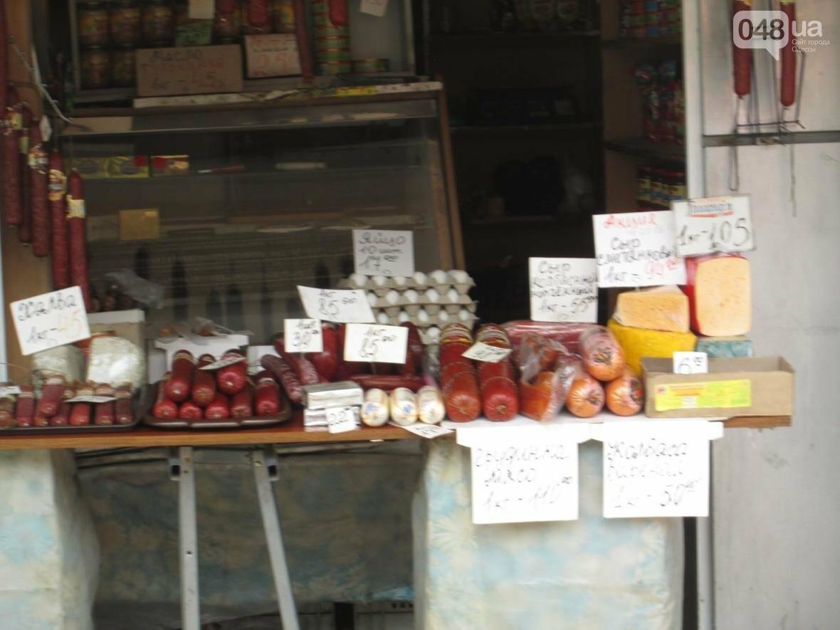 Как съесть и выжить или где в Одессе продают безопасную шаурму (ФОТО, ОБЗОР), фото-7