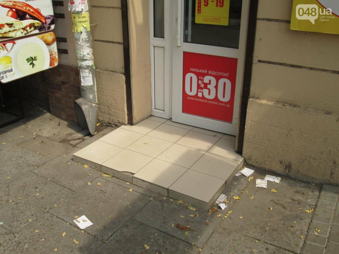 Улицу в центре Одессы засыпали мусором (ФОТО), фото-3