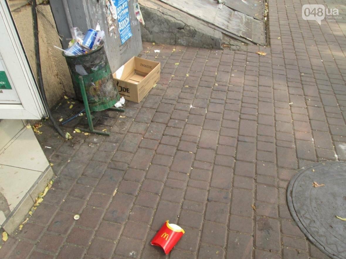 Улицу в центре Одессы засыпали мусором (ФОТО), фото-4