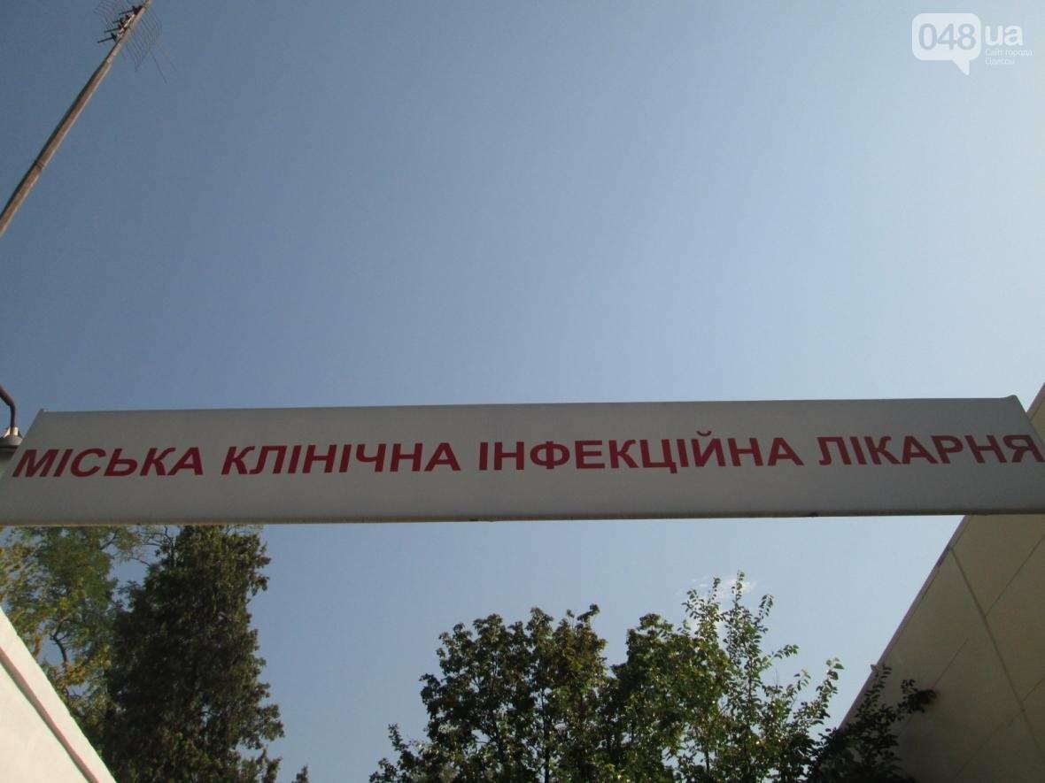 Одесская инфекционная больница «стонет» от глупых туристов (ФОТО), фото-1