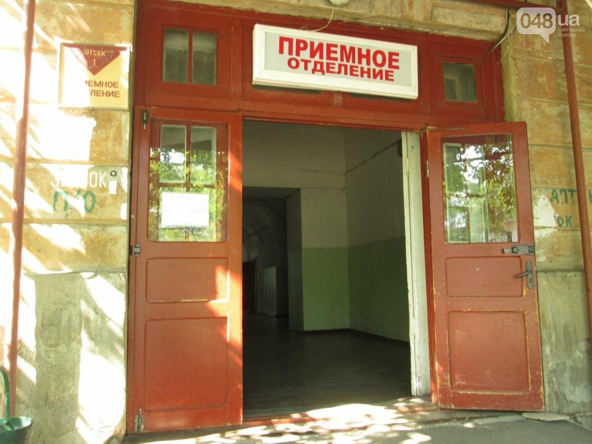 Одесская инфекционная больница «стонет» от глупых туристов (ФОТО), фото-3