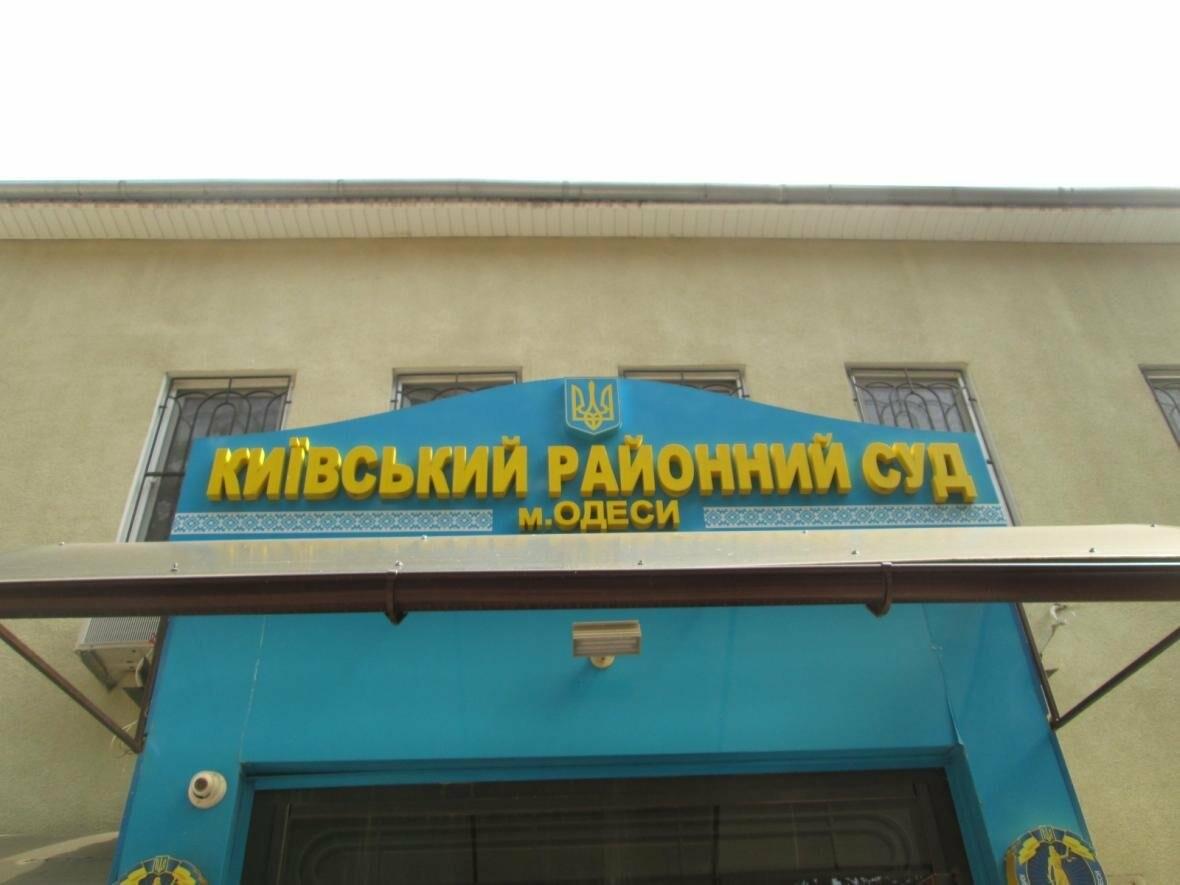 В Одессе не смогли посадить организатора Одесской Народной Республики (ФОТО, ВИДЕО), фото-1