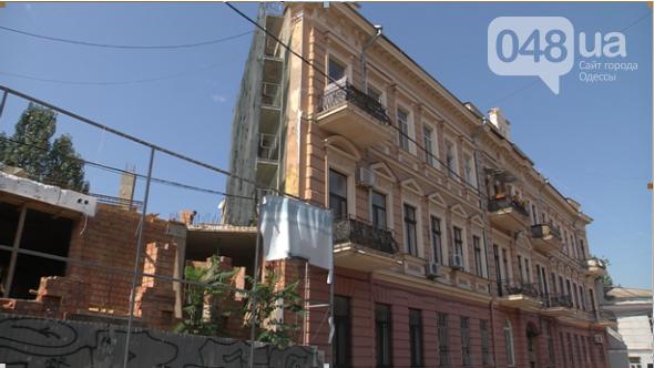 Знаменитый одесский Дом-стену пообещали отремонтировать (ФОТО), фото-1