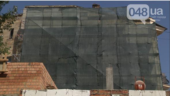 Знаменитый одесский Дом-стену пообещали отремонтировать (ФОТО), фото-4