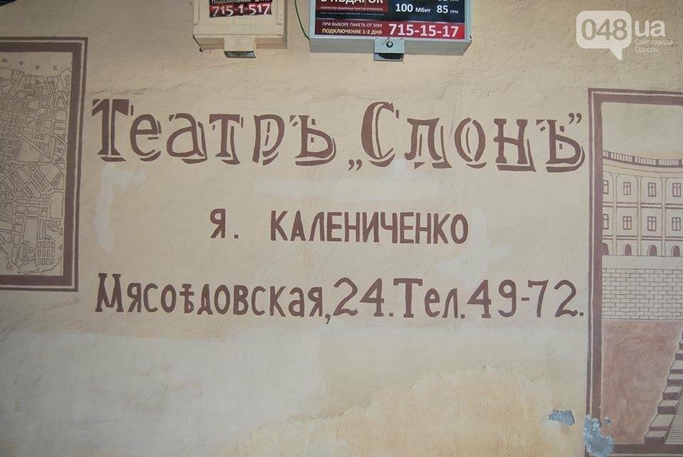Одесса incognita: магия старинных фресок (ФОТО), фото-13
