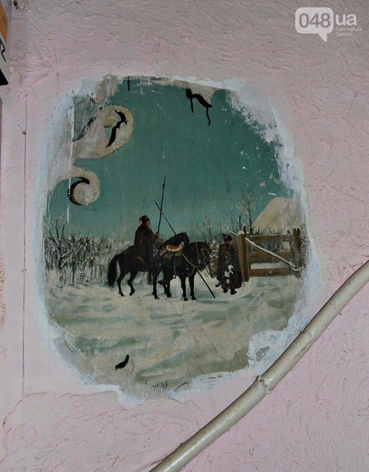 Одесса incognita: магия старинных фресок (ФОТО), фото-10