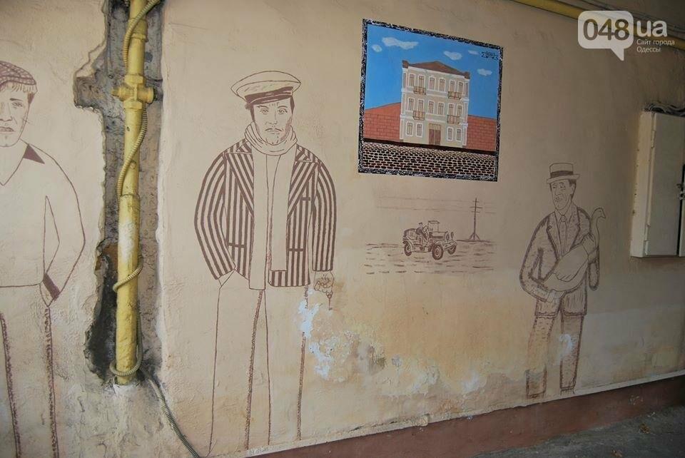 Одесса incognita: магия старинных фресок (ФОТО), фото-12