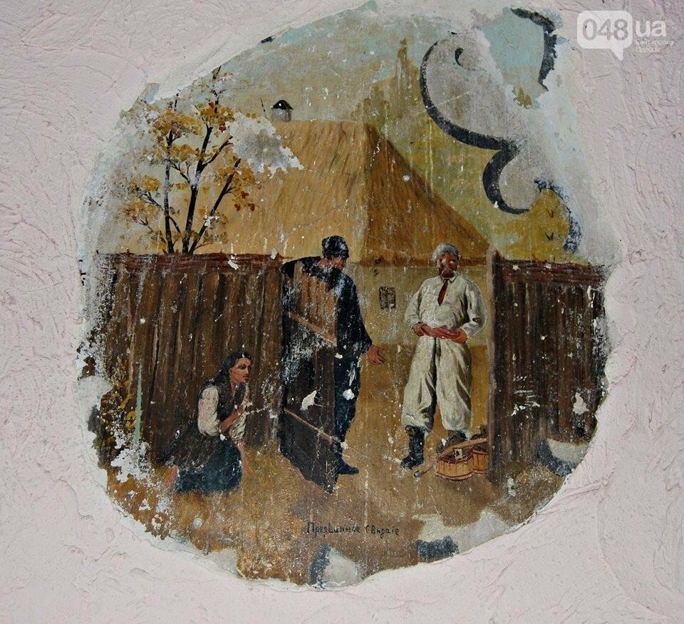 Одесса incognita: магия старинных фресок (ФОТО), фото-9