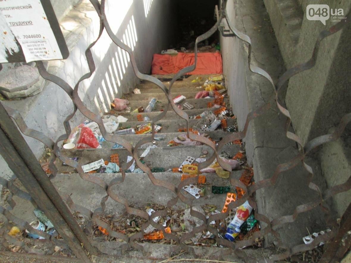 В центре Одессы коммунальщики отказываются убирать мусор (ФОТО), фото-3