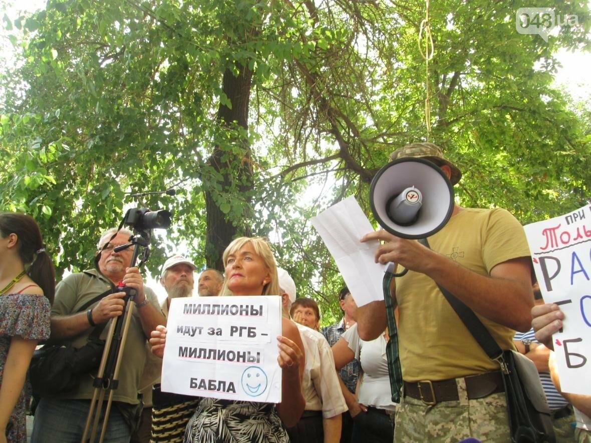 В центре Одессы толпы патриотов обвиняли друг друга в сепаратизме (ФОТО, ВИДЕО), фото-4