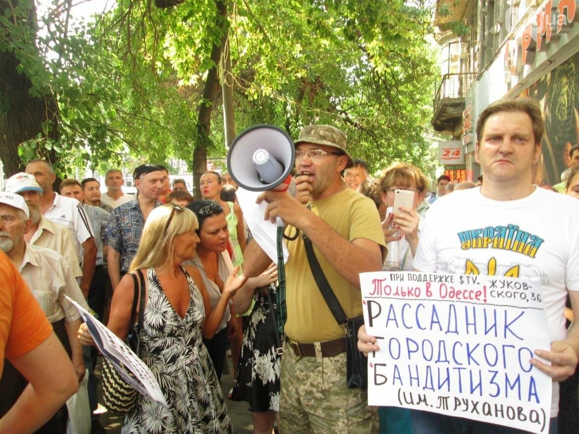 В центре Одессы толпы патриотов обвиняли друг друга в сепаратизме (ФОТО, ВИДЕО), фото-6
