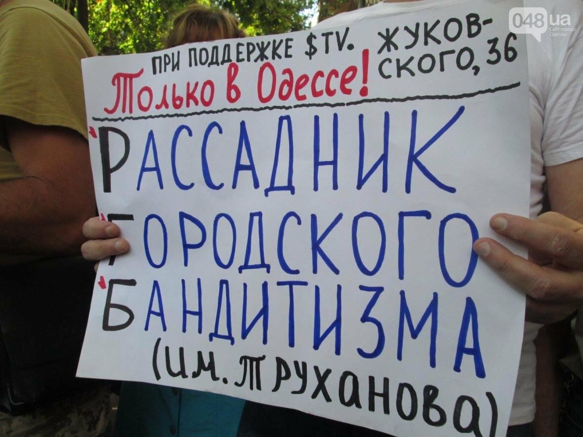 В центре Одессы толпы патриотов обвиняли друг друга в сепаратизме (ФОТО, ВИДЕО), фото-7