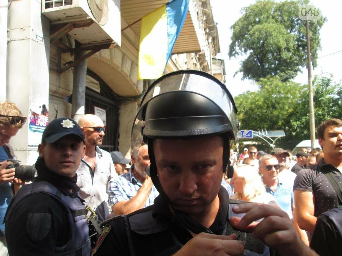 В центре Одессы толпы патриотов обвиняли друг друга в сепаратизме (ФОТО, ВИДЕО), фото-8
