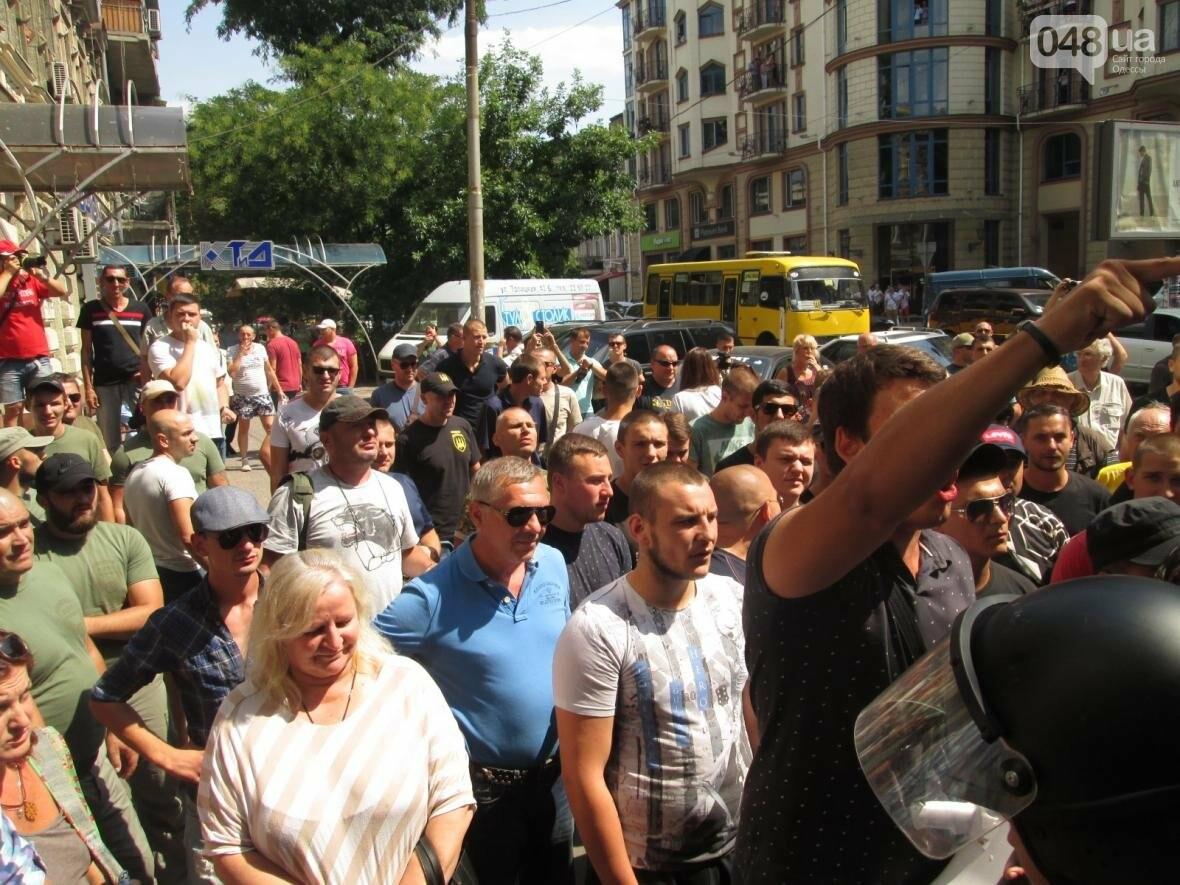 В центре Одессы толпы патриотов обвиняли друг друга в сепаратизме (ФОТО, ВИДЕО), фото-9