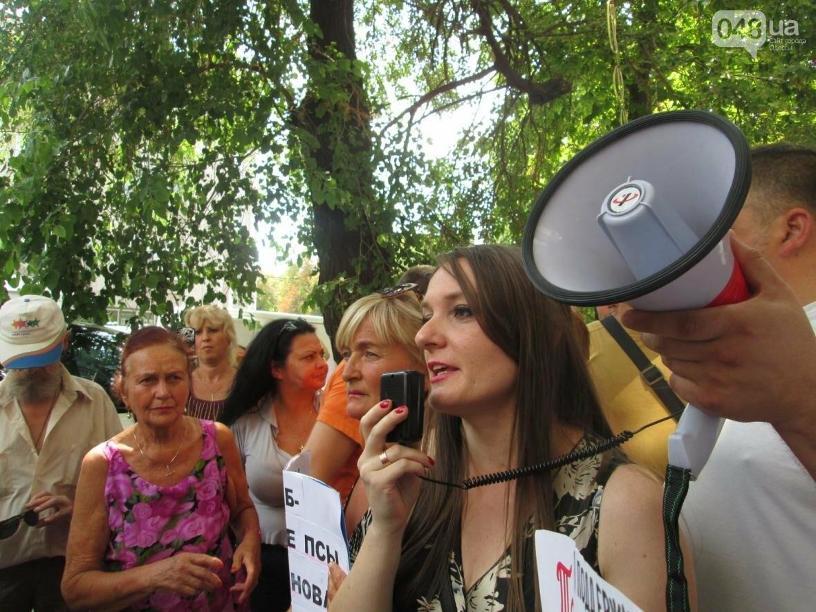В центре Одессы толпы патриотов обвиняли друг друга в сепаратизме (ФОТО, ВИДЕО), фото-10
