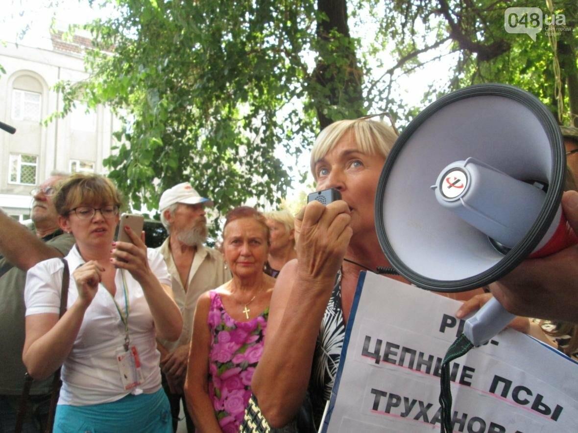 В центре Одессы толпы патриотов обвиняли друг друга в сепаратизме (ФОТО, ВИДЕО), фото-11
