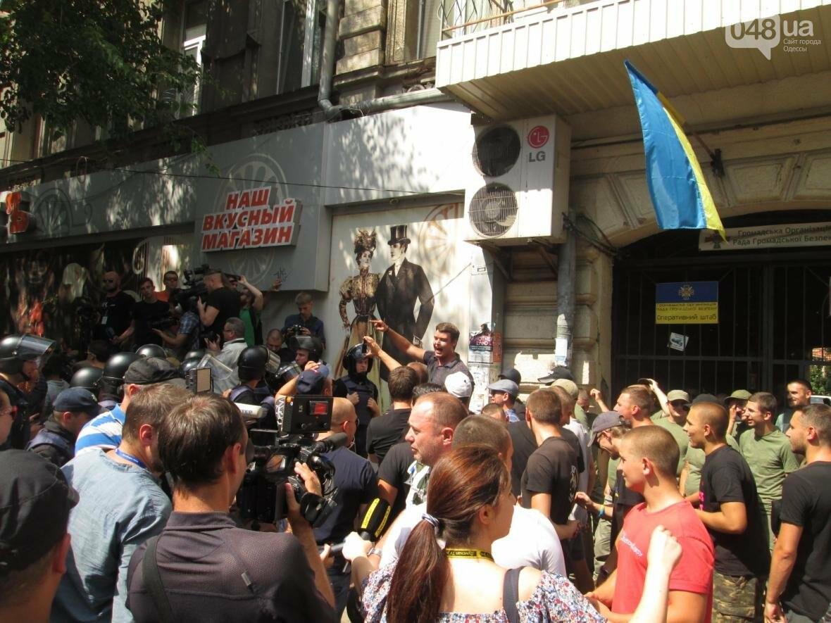 В центре Одессы толпы патриотов обвиняли друг друга в сепаратизме (ФОТО, ВИДЕО), фото-13