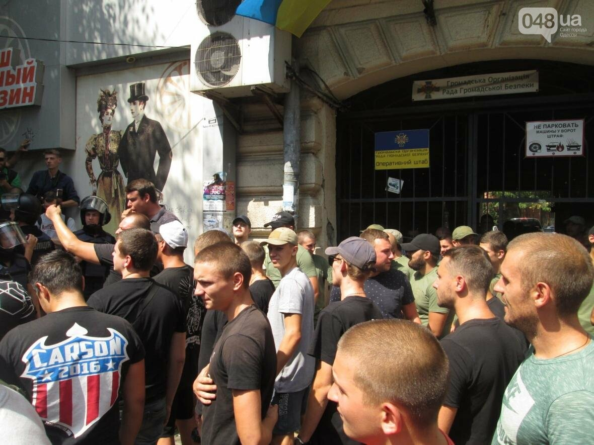 В центре Одессы толпы патриотов обвиняли друг друга в сепаратизме (ФОТО, ВИДЕО), фото-15