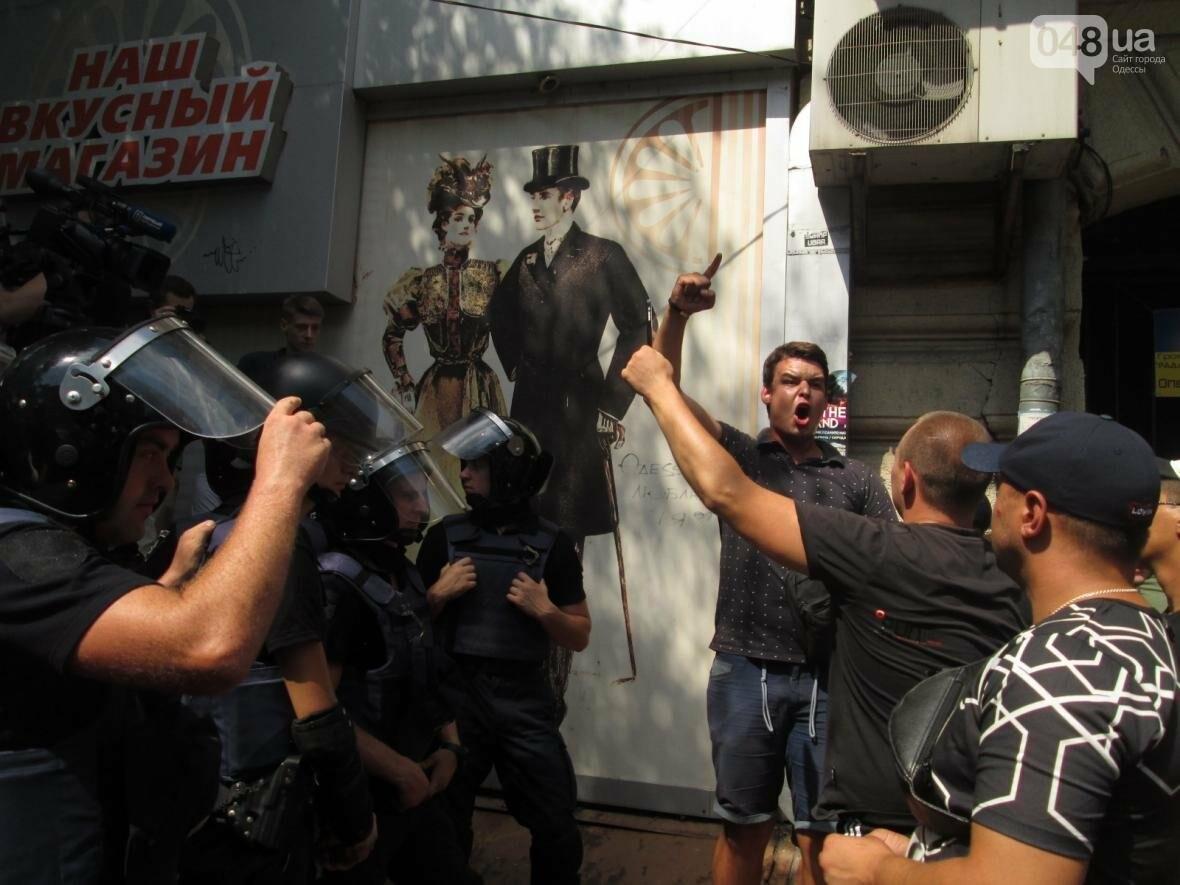 В центре Одессы толпы патриотов обвиняли друг друга в сепаратизме (ФОТО, ВИДЕО), фото-1