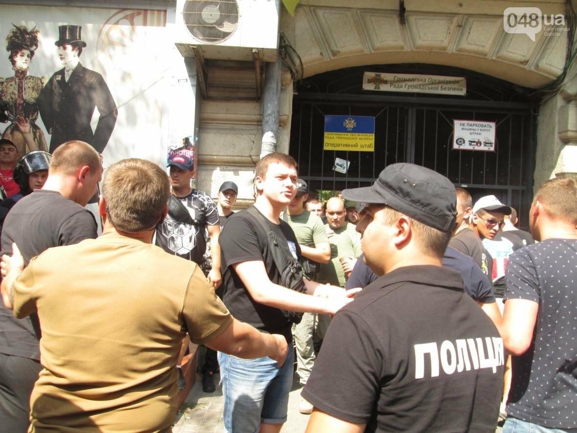 В центре Одессы толпы патриотов обвиняли друг друга в сепаратизме (ФОТО, ВИДЕО), фото-19