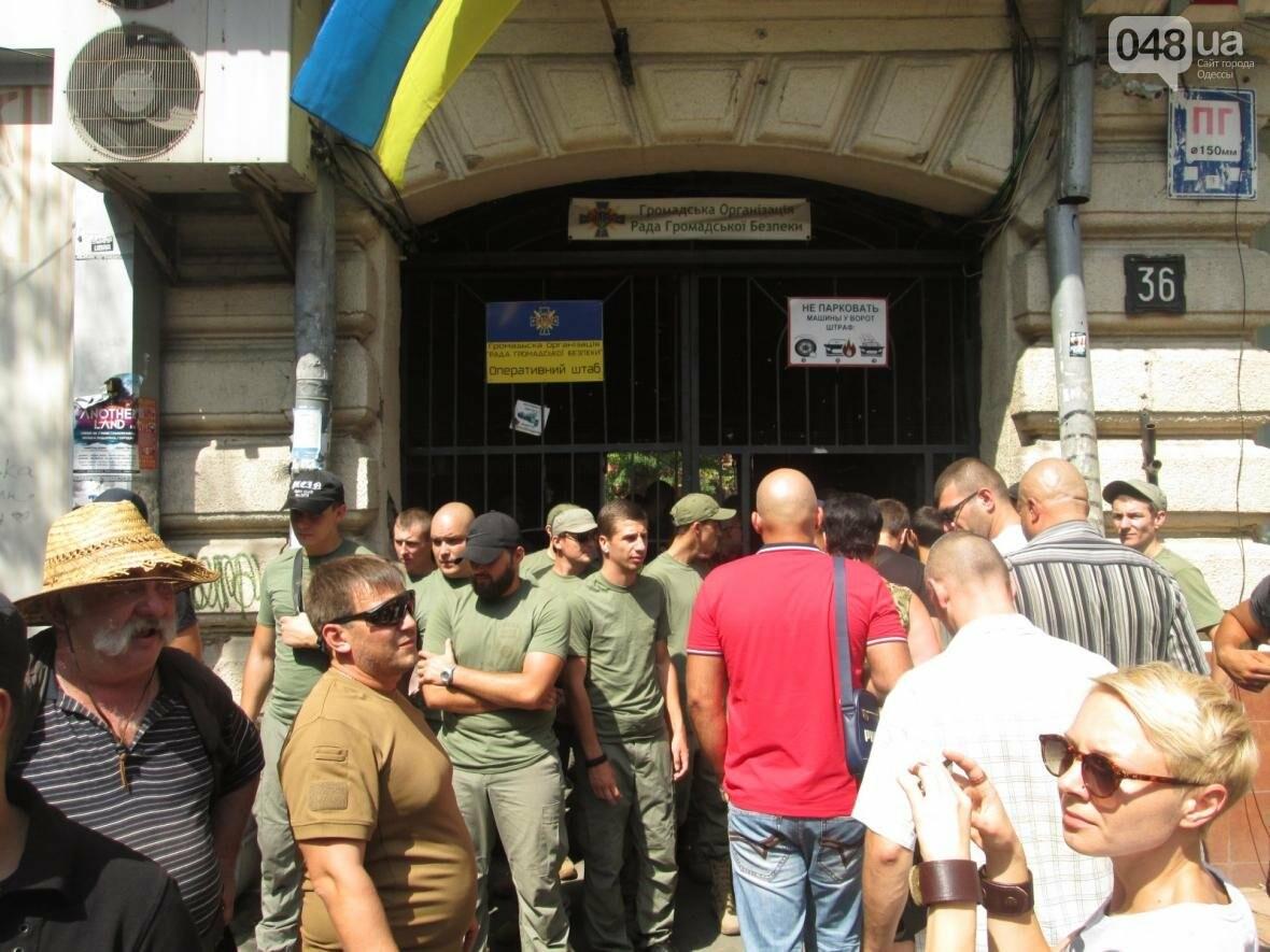 В центре Одессы толпы патриотов обвиняли друг друга в сепаратизме (ФОТО, ВИДЕО), фото-20