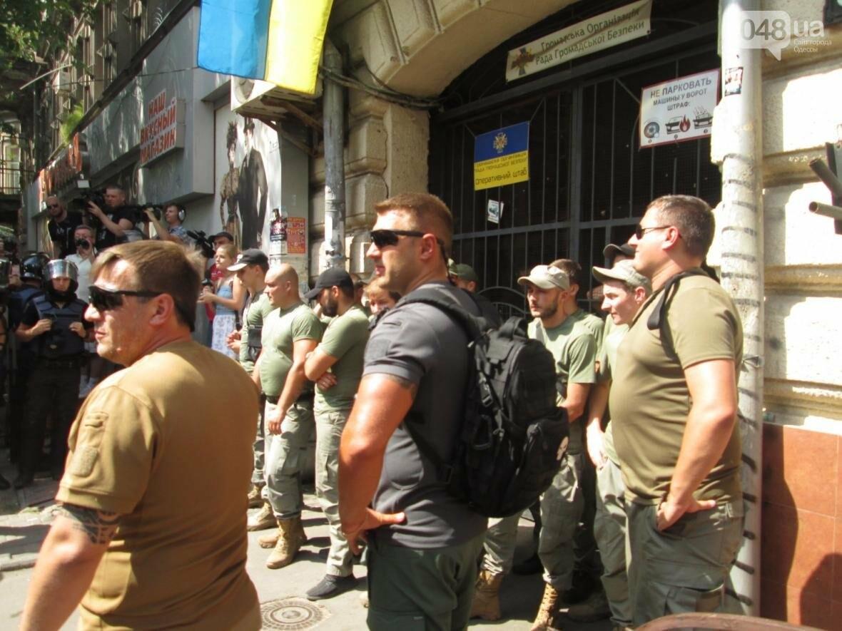 В центре Одессы толпы патриотов обвиняли друг друга в сепаратизме (ФОТО, ВИДЕО), фото-16