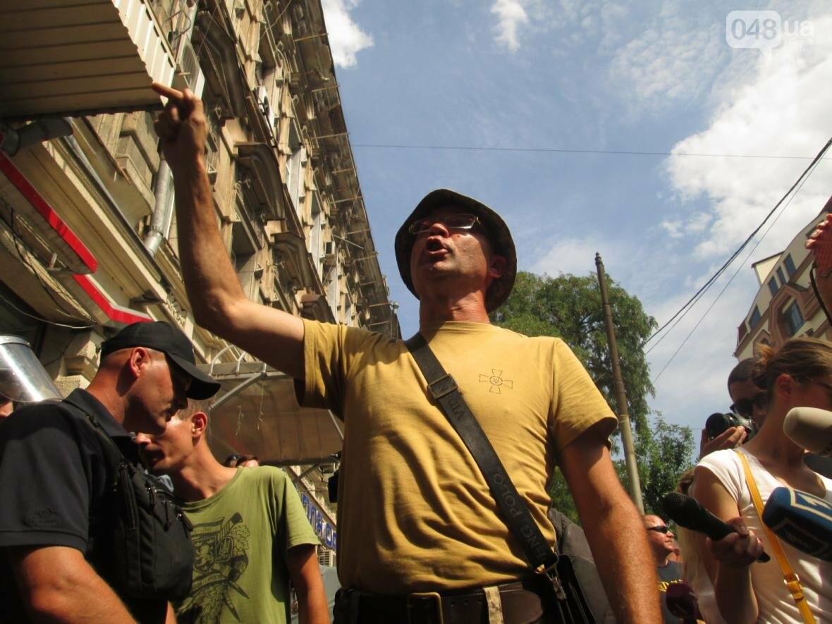 В центре Одессы толпы патриотов обвиняли друг друга в сепаратизме (ФОТО, ВИДЕО), фото-17