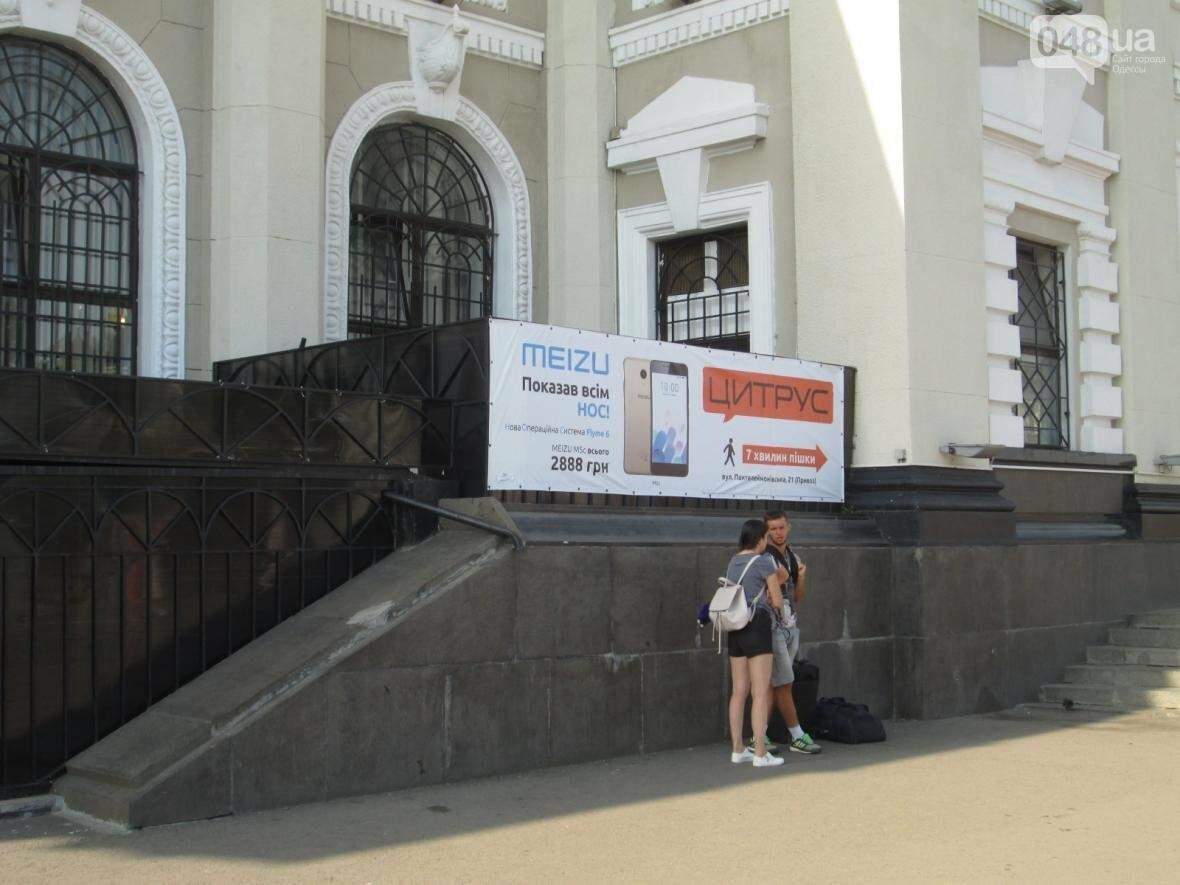 Абсурд: Одесский железнодорожный вокзал превратился в рекламное агентство (ФОТО), фото-1