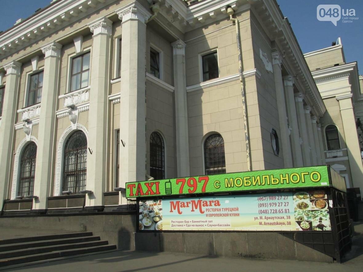 Абсурд: Одесский железнодорожный вокзал превратился в рекламное агентство (ФОТО), фото-4