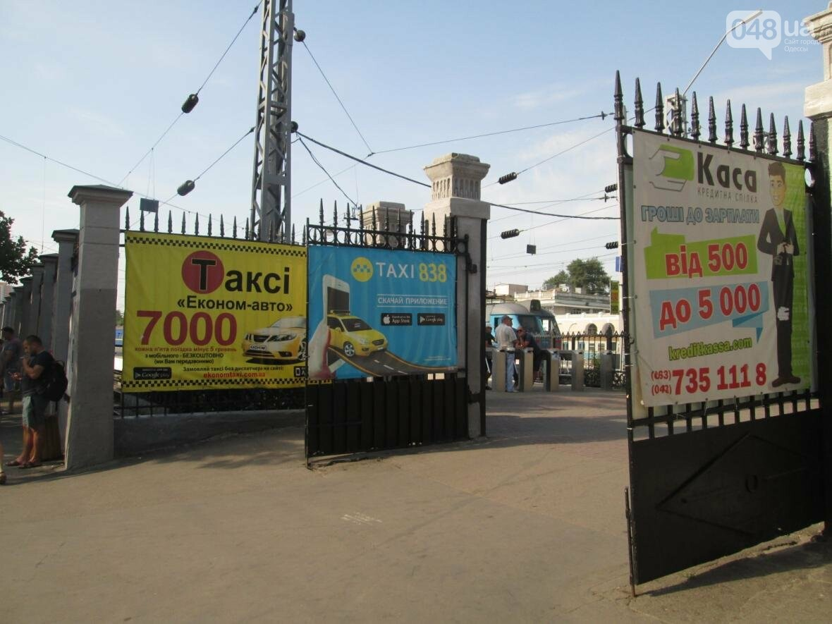 Абсурд: Одесский железнодорожный вокзал превратился в рекламное агентство (ФОТО), фото-3
