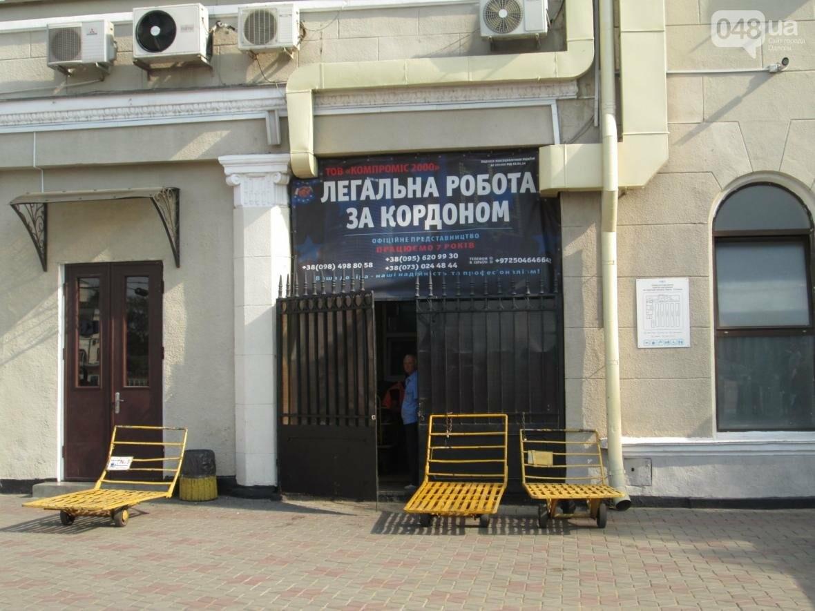 Абсурд: Одесский железнодорожный вокзал превратился в рекламное агентство (ФОТО), фото-7