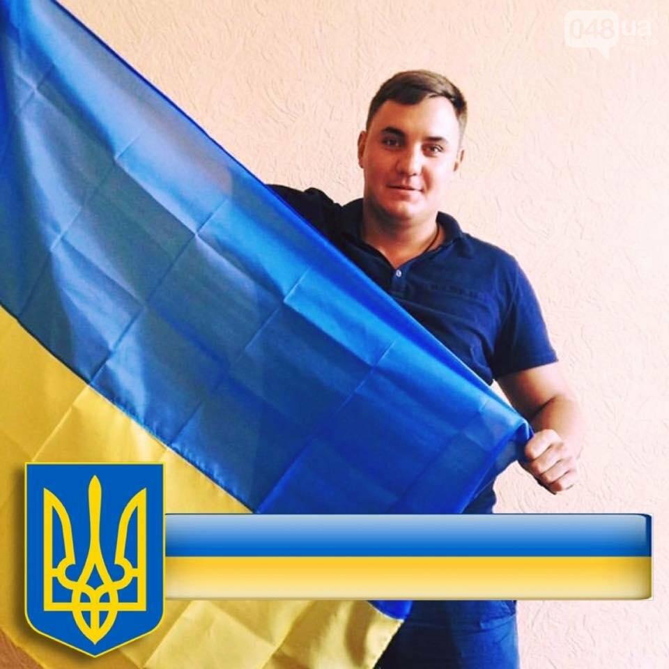 В Управлении патрульной полиции Одессы появится новый начальник, фото-1