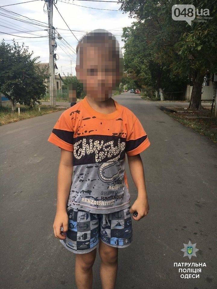 Одесские копы вернули малыша семье (ФОТО), фото-1