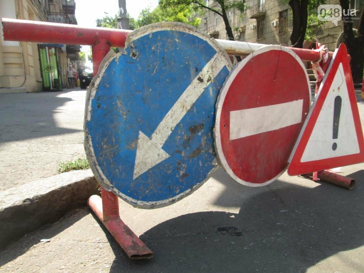 Хаос и анархия на дорогах: В Одессе меняют теплосети (ФОТО, ВИДЕО), фото-3