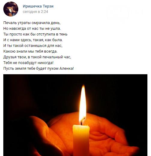 Кем была погибшая сотрудница Одесского СИЗО? (ФОТО), фото-1