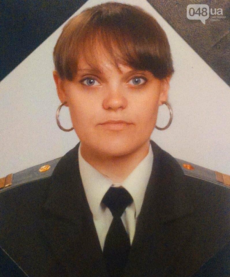 """Сотрудница убитой в СИЗО одесситки рассказала, как работала рядом с """"извергом"""" (ФОТО), фото-1"""