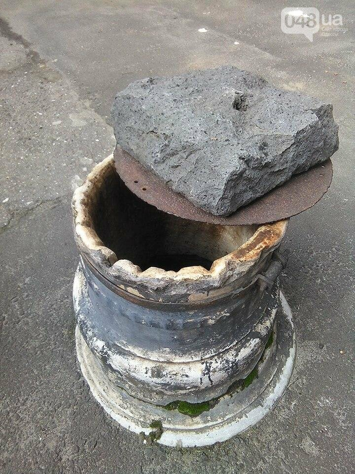 Одесса incognita: какую воду пили 200 лет назад (ФОТО), фото-1