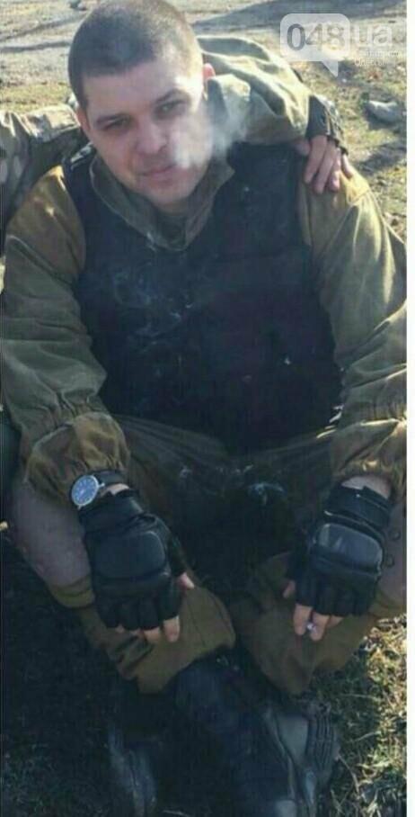 В Одессе в аварии погиб 37-летний подполковник СБУ (ФОТО), фото-1