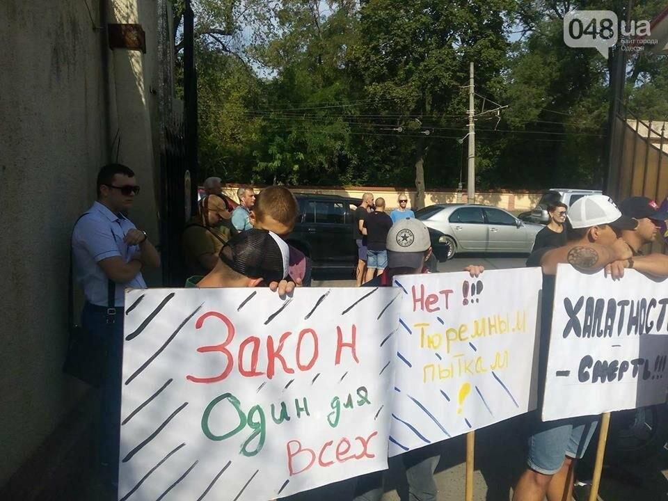 Начальника Одесского СИЗО с боем отпустили на похороны Алены Порошенко (ФОТО), фото-3