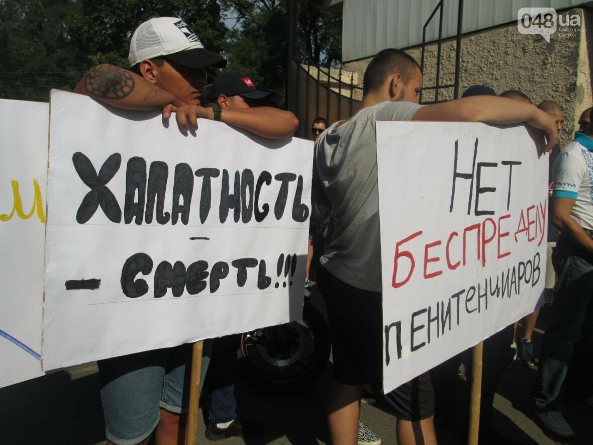 "В Одесском СИЗО пытки над заключенными объяснили ""мужским коллективом"" (ФОТО, ВИДЕО), фото-3"