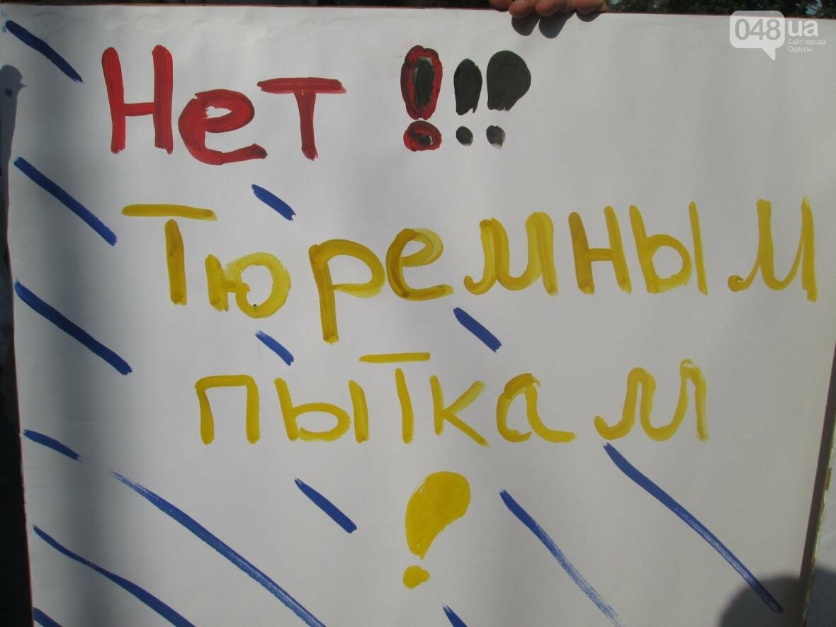 "В Одесском СИЗО пытки над заключенными объяснили ""мужским коллективом"" (ФОТО, ВИДЕО), фото-2"