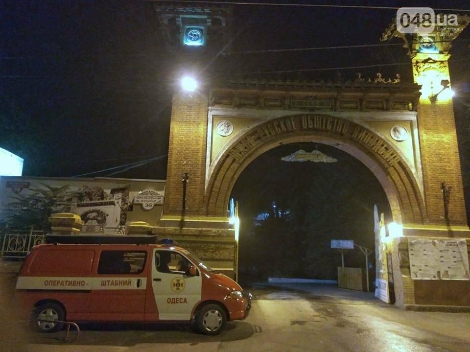 В Одессе ночью горел завод шампанских вин (ФОТО), фото-1