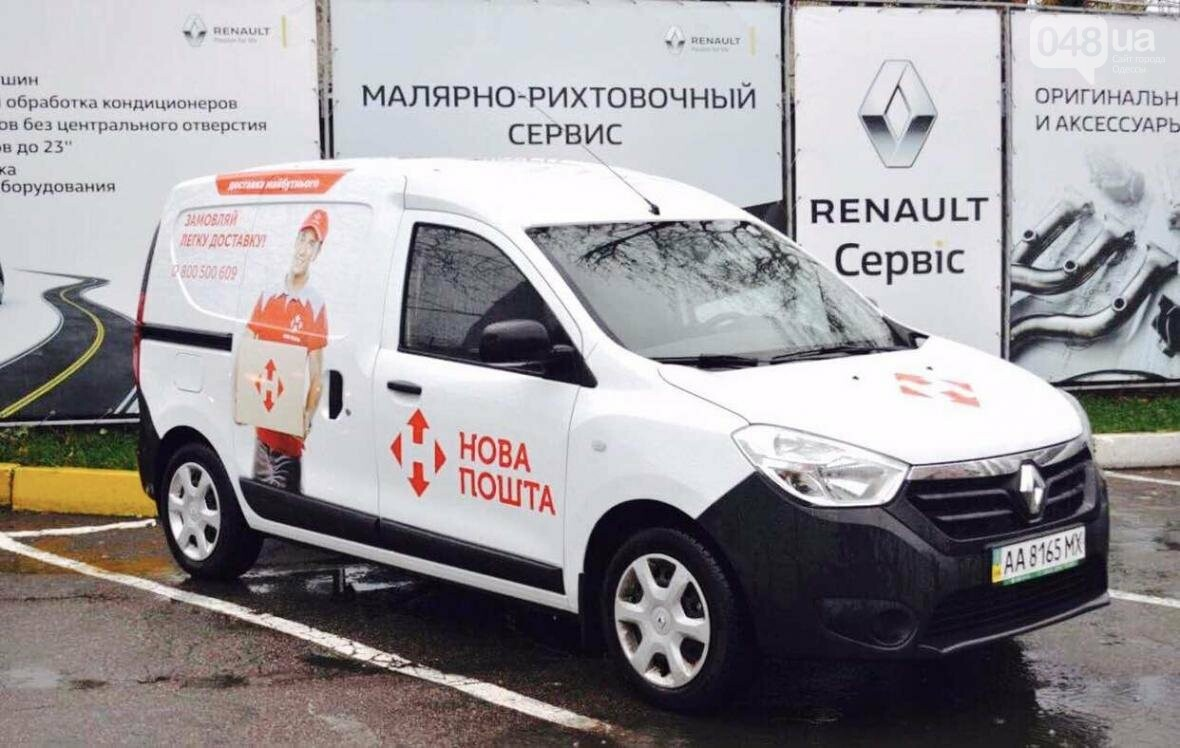 Муниципальной охране Одессы закупили автомобили Renault , фото-2