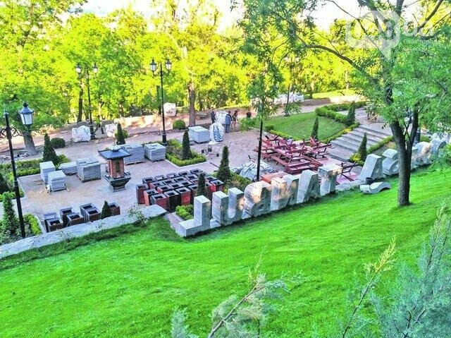 Как провести конец лета? Спасаем август в Одессе (ФОТО), фото-2