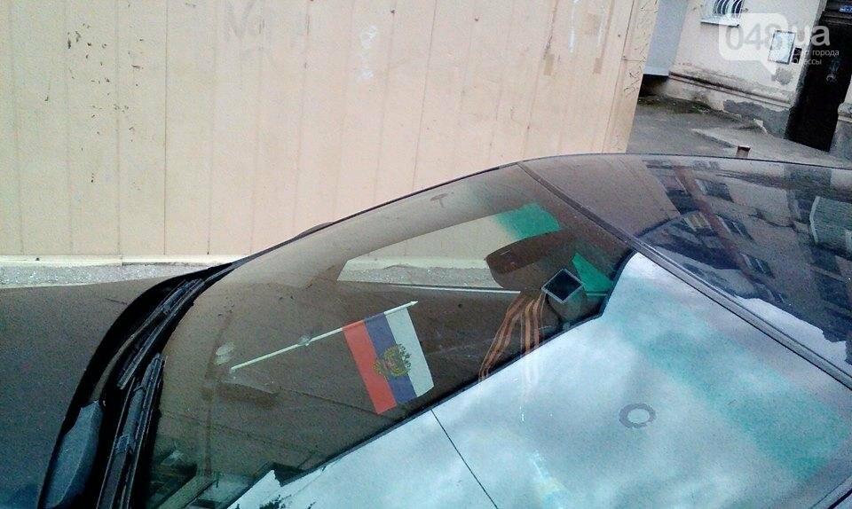 Под Одессой нашлись сепаратисты с полным набором террористической символики (ФОТО), фото-1