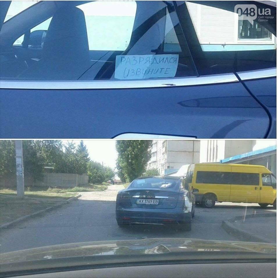 """Чемпионы """"лайков"""" в соцсетях: одесская секс-бомба и самый учтивый автохам (ФОТО), фото-1"""